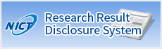 Research Result Disclosure System
